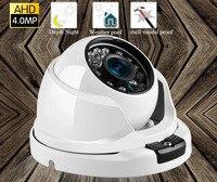 4MP AHD Analog Indoor dome camer 3.6mm Camera High Definition Surveillance Camera AHD cam CCTV Waterproof Camera Security