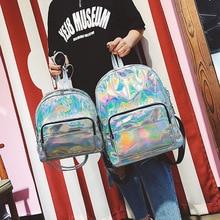 RU и br корейской моды лазерная сумка женский Отдел одноцветное Цвет личности новых ярких ПУ высокое качество Рюкзаки
