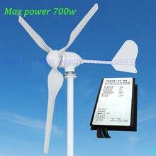 400 Вт 24 В ветер ветрогенератора для домашнего использования, Солнечный ветер гибридный streetligt использования системы, бесплатно контроллер включен
