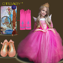 Halloween Children Sleeping Beauty Costume Fancy Girls Aurora Princess Dress Baby Tulle Long Sleeve Cinderella Fluffy Dresses(China)