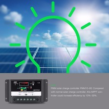 1pc 20A Actuaully 12V 24V Auto Distinguish PWM Solar Street Light Panel Charge Controller