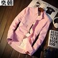 2017 camisa xadrez masculina primavera longo-sleeved camisa plus size escritório juventude camisa business casual homens