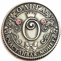 Free Shipping Russian language purse for coins replica gold coins set metal Feng Shui Gubi ancient Rare Redbook coins #8097 Z