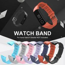2019 Replacement Band Silicone Sports Breathable Waterproof Wristband Watch Strap for Huawei Honor 4 Smart Bracelet