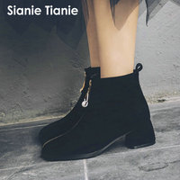 Sianie Tianie 2018 winter flock suede zipper up in the front square med heels woman shoes pearls zip ankle boots plus size 45 46