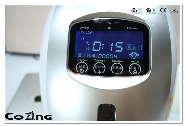 Car use  portable Oxygen concentrator / Home use portable oxygen generator / 1L Oxygen generator portable oxygen concentrator