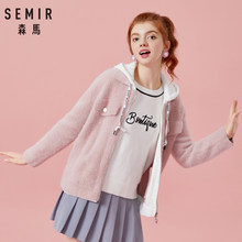 SEMIR Women Mohair Hooded Jacket Lined with Zip Women Fluffy Jacket with Drawstring Cotton Hood and Slant Pocket in Cozy Style(China)