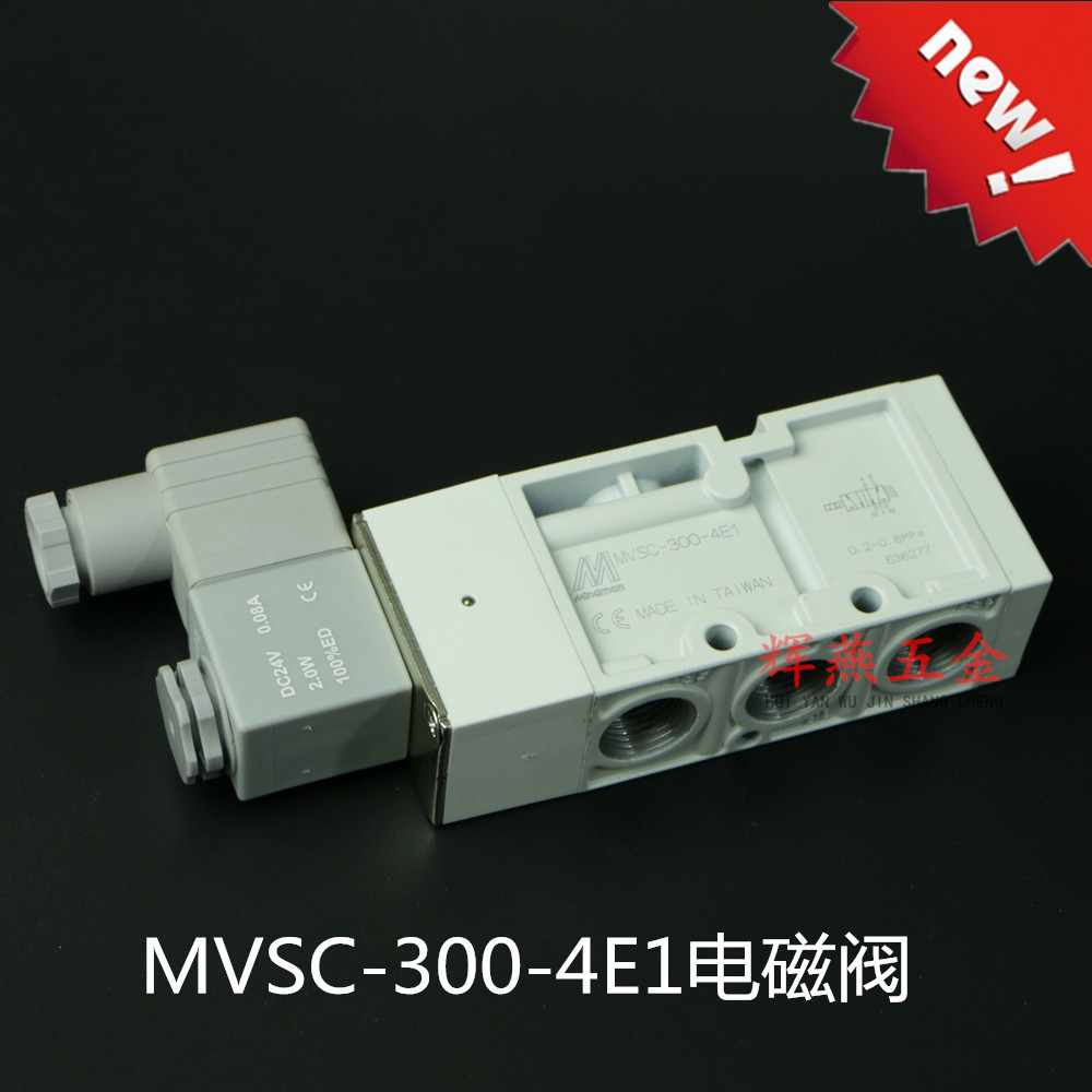 Mindman solenoid valve MVSC-300-4E1 original authentic directional valve vt307v 5g 02 new original authentic smc vacuum solenoid valve