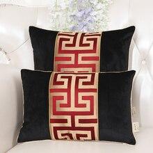 Лоскутные геометрические китайские шелковые чехлы для подушек, чехлы для диванов и стульев, домашние декоративные подушки, роскошный Поясничный чехол для подушек