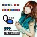 1pc Korea one-time color dye hair cream dye powder temporary hair color dye hair sweet dye sticks 12colors CH009
