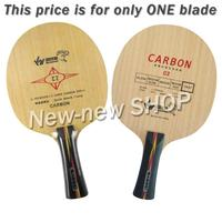 Sanwei Table Tennis Blade C2 C 2 C 2 Ping Pong Blade for Table Tennis Racket Paddle Racquet Sports Indoors Sports