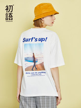 Toyouth Summer New Harajuku Tshirt Letter Pattern Print Short Sleeve Tops Tees Summer Fashion kawaii Casual Sweet Lady T-Shirt(China)