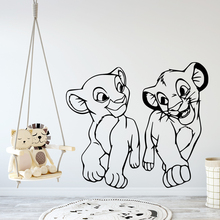 Cute Simba Lion King Removable Wall Decal For Kids Rooms Art Stickers Bedroom Roi Vinyl Mural Sticker naklejki
