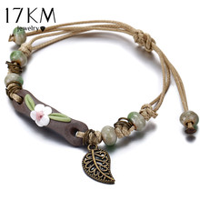 17KM Handmade Ceramic Flower Bracelets For Women Girls Gift Retro Leaf Beads Weave Rope Charm Bracelet Jewelry New Drop Shipping(China)