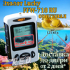 FFW718 LUCKY Russian Version Depth Sonar Fish Finder Wireless Russian Menu Portable Fish Finder 45M 135FT
