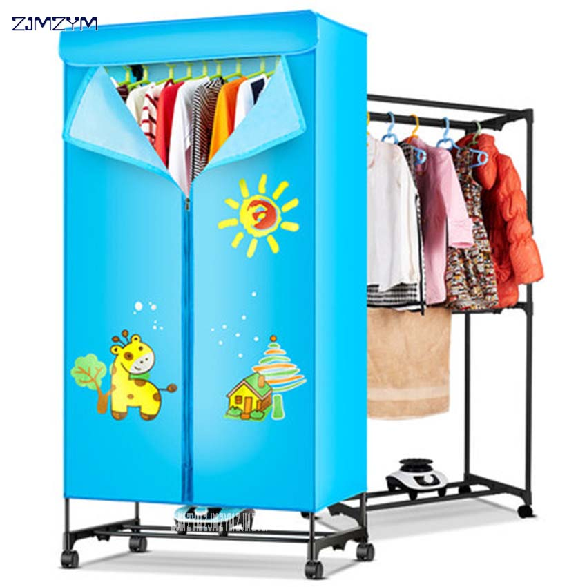 MD-09 Home Electric Clothes Dryer Indoors Two Layers Fast Air Dry Hot Wardrobe Machine drying rack fragrance, aroma machine 900W chrome metal wardrobe 2 layers rolling wheels storage rack 36x18x72 hot sale