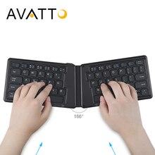 [AVATTO] B05 портативная мини складная клавиатура, Traval Bluetooth Складная Беспроводная клавиатура для iphone, android телефон, планшет, ipad, ПК