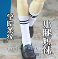 1/6 1/4 1/3 uncle BJD SD Doll accessories black / white sock