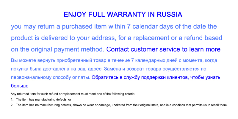 FULL Warranty