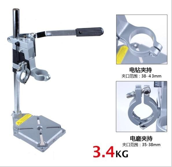 Electric Drill Stand Power Rotary Tools Accessories Bench Press DIY Tool Double Clamp Base Frame Holde electric power drill press stand table for drill workbench repair tool clamp for drilling collet table 35