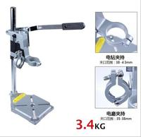 Electric Drill Stand Power Rotary Tools Accessories Bench Press DIY Tool Double Clamp Base Frame Holde