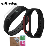 Silicone Strap for Xiaomi Mi Band 2 Wrist Bracelet Watchband For Miband 2 Replacement Wristband Smart Band with free Screen Film