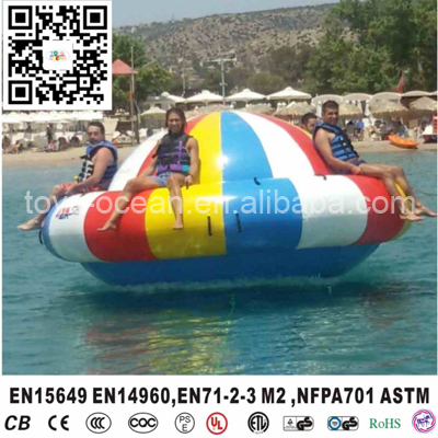 US $840 0 |Crazy Inflatable Disco Boat Water Toys Inflatable Water Saturn  For Adult-in Inflatable Bouncers from Toys & Hobbies on Aliexpress com |