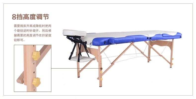wooden-massage-table-23