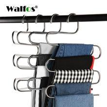 Вешалка для брюк magic pants держатель ремня в шкаф полка ванной