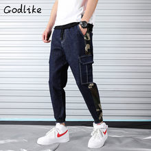 Jeans for men spring/fall jogging pants patchwork casual drawstring sweatpants pants large size jeans for men/ distressed jeans(China)