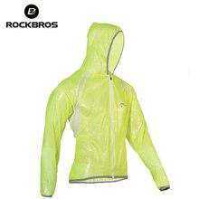 ROCKBROS Велоспортные джерси Велосипедный всепогодный плащ Велосипедная куртка водонепроницаемый ветрозащитный TPU плащ Велосипедный непромокаемый плащ велоспортная одежда 3 цвета