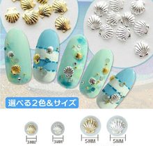 1000PCS/Pack Gold and Silver Designs  nail art shell 3mm 5mm,nail metal stud stickers for tips decoration, ML#31F01