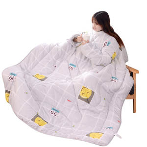 2018 Winter Lazy Quilt With Sleeves Quilt Winter Warm Thickened Washed Quilt Blanket 12.25