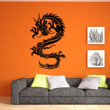 Popular Chinese Dragon Style Decal Home Decor adhesive Wall Poster Art PVC  Living House Bedroom Vintgae NY-315