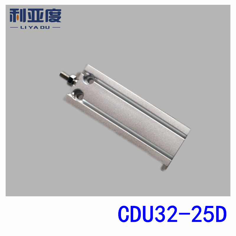CDU series CDU32-25D free installation cylinder CDU32*25D square cylinder CUD32X25D more than a fixed 32mm bore 25mm strokeCDU series CDU32-25D free installation cylinder CDU32*25D square cylinder CUD32X25D more than a fixed 32mm bore 25mm stroke
