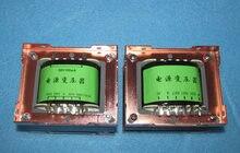 Amplificateur de puissance 208W avec transformateur de puissance haute tension multi-tension EI104X50 core Z11 matériau