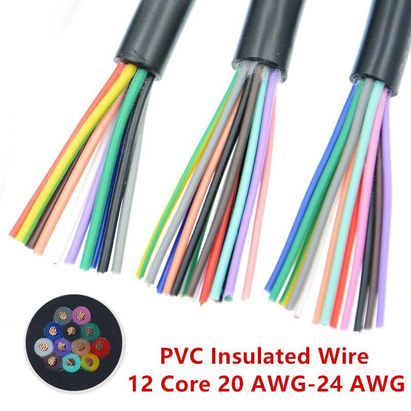 5-метровый 28AWG 26AWG 24 AWG 22 AWG 20AWG 18AWG 17AWG RVV 12-жильный медный провод, проводник, электрический кабель RVV, черный, с мягкой оболочкой, провод