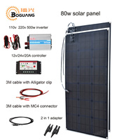 Boguang 160w solar DIY kit system 80w solar panel Solar cell 110v 220v 500w inverter 20A controller MC4 connector 12v battery