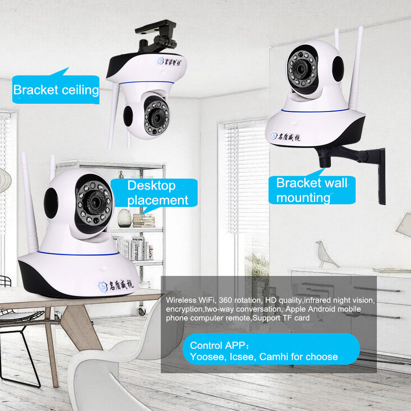 Surveillance Camera Wireless 1080p Hd Home Security Camera Wifi Camera National Network Family Camhi Yoosee Secret Camera Supply