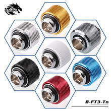 Bykski Barbed Hose Fitting, 3/8 Flexible Tube Connector, Hand Conpression 9.5X12.7mm Water Pipe G1/4 Use B FT3 TN