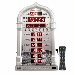 Мусульманские часы с азаном время компас киблы календарь хиджри температура подсветки и будильник Adhan