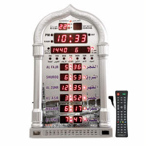Muslim Clock with Azan Time Qibla Compass Hijri Calendar Temperature Backlight and Adhan Alarm
