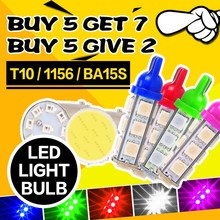 Buy5 Get7 Automobiles Lamp P21W LED 1156 BA15S LED Bulbs Car Lights 1500Lm Turn Signal Reverse Brake Light R5W 3030 LEDs 12V 24V(China)