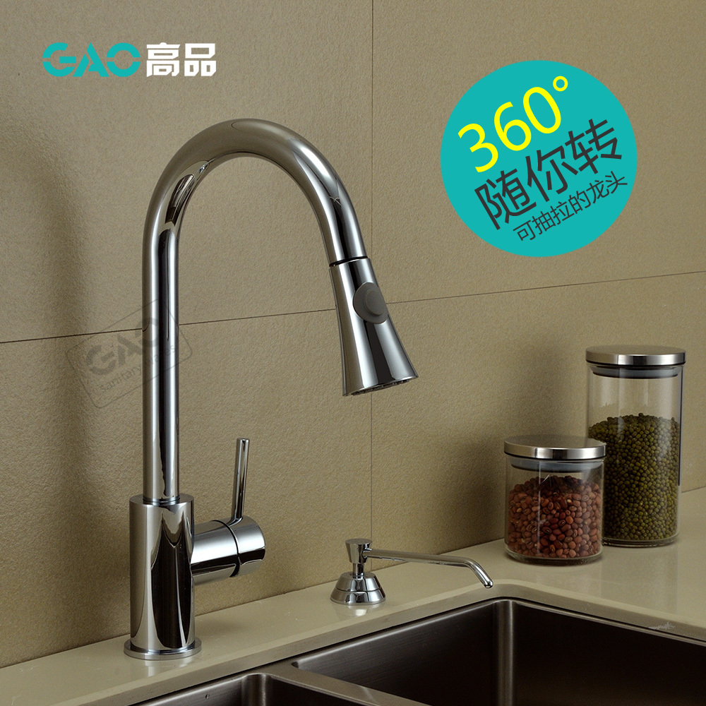 Free Shipping Kitchen Faucet Single Handle with Pull Out Spray Chrome Finish Kitchen Mixer Low Lead
