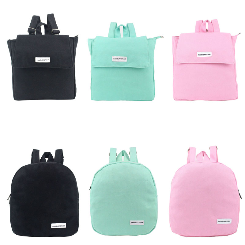 Japanese Style Women Backpack Canvas Solid School Bag School Backpacks For Teenage Girls 88 LBY2017 cloth shake new casual women backpack canvas school bags travel backpacks for teenage girls preppy style dots women bag set