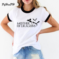 PH Summer 2016 T Shirt Womans Game Of Thrones Ringer Tee Shirts Femme Mother Of Dragons