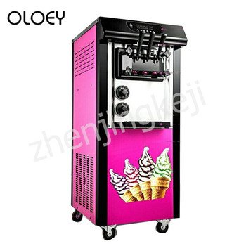 220V Commercial ice Cream Machine Automatic Soft ice Cream Machine Pink Vertical ice Cream Machine