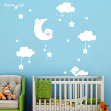 ISHOWTIENDA New 1pc 60cm*40cm DIY Large Clouds Moon Stars Wall Decals Children's Room Home Decoration Art Wall Sticker(China)