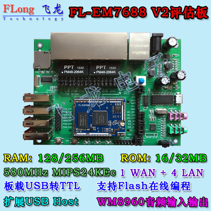 Mt7688/mt7628 evaluation board, OpenWrt, RT5350, upgraded version, smart home, WiFi module lora performance evaluation board test board