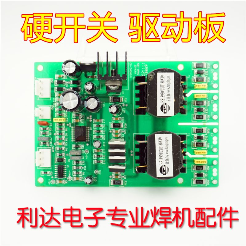 Latest Collection Of Double Voltage Inverter Welding Machine 3843 Switch Power Small Vertical Plate Welder Control Panel Home Appliances Home Appliance Parts